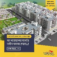 1 BHK Flat for Sale in Balapur, Aurangabad