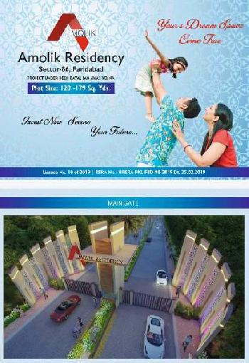 120 Sq. Yards Residential Plot for Sale in Sector 86 Faridabad