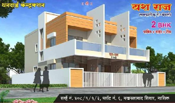 2 BHK 1320 Sq.ft. House & Villa for Sale in Peth Road, Nashik