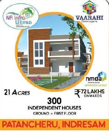 4 BHK 1800 Sq.ft. House & Villa for Sale in Patancheru, Hyderabad