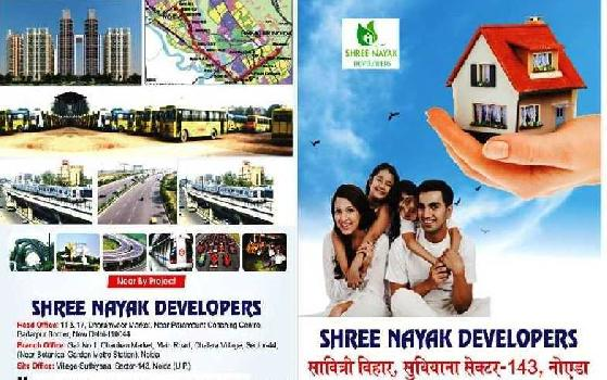 900 Sq.ft. Residential Plot for Sale in Sector 164 Noida,