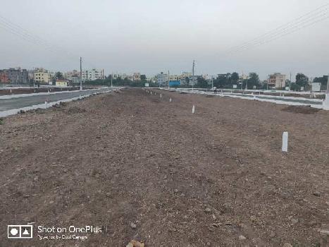 520 Guntha Residential Plot for Sale in Shikrapur, Pune