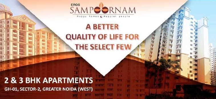 2 BHK 1060 Sq.ft. Residential Apartment for Sale in Sector 2 Greater Noida