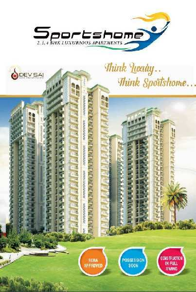 4 BHK 3680 Sq.ft. Residential Apartment for Sale in Greater Noida West