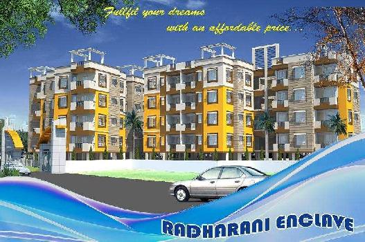 2 BHK 915 Sq.ft. Residential Apartment for Sale in City Center, Durgapur