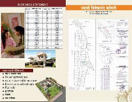 1614 Sq.ft. Residential Plot for Sale in Gadhinglaj, Kolhapur
