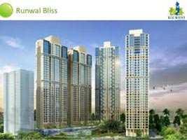 2 BHK Builder Floor for Sale in Mumbai - 16 Acre