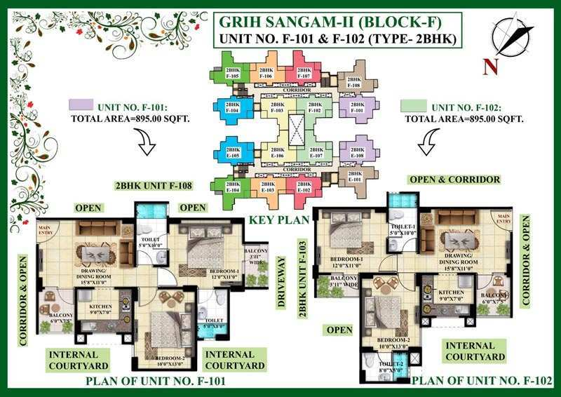 1 BHK 600 Sq.ft. Residential Apartment for Sale in Dandi, Allahabad