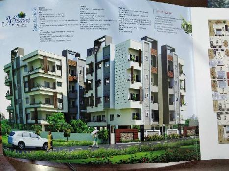 2 BHK 645 Sq.ft. Residential Apartment for Sale in Amlidih, Raipur
